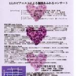 kisida-thumb-autox600-30