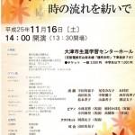 tokinonagare-thumb-autox600-47